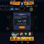 【モンスト】ダイの大冒険コラボガチャ50連+星玉 – 2021-07-16