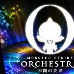 【XFLAG PARK 2020】MONSTER STRIKE ORCHESTRA 〜未開の旋律〜 DAY1 【モンスト公式】
